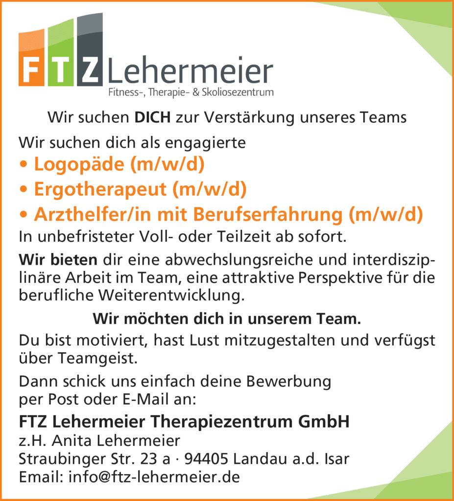 Stellenanzeige FTZ Lehermeier